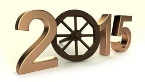 New Years 2015. And wood wheel on the white background Royalty Free Stock Photo