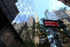 New york building reflection Stock Photo
