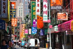 New York Chinatown Royalty Free Stock Image