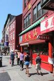 New York Chinatown Stock Photos