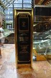 New York City, el 1 de julio: Detalles interiores de la torre del triunfo de Fifth Avenue en Manhattan de New York City en Estado Imagen de archivo