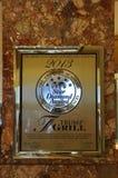 New York City, el 1 de julio: Premios de la placa de la torre del triunfo de Fifth Avenue en Manhattan de New York City en Estado Fotos de archivo libres de regalías
