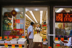 NEW YORK CITY - JUNE 16: Chinatown with an estimated population Royalty Free Stock Image