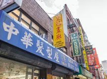 NEW YORK CITY - JUNE 14, 2013: Chinatown signs and ads. This is a city famous attraction for tourists royalty free stock images
