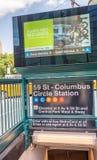NEW YORK CITY - JUNE 2013: Columbus Circle Station entrance. New Stock Photos
