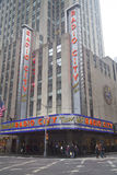 New York City landmark, Radio City Music Hall in Rockefeller Center Royalty Free Stock Images