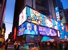 NEW YORK CITY, MANHATTAN, APR, 24, 2015: Abendansicht über NYC-Times Square beleuchtet geführte Anschlagtafeln der Schirmgebäude- Lizenzfreie Stockfotos