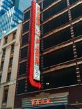 New York City parking garage Royalty Free Stock Photo