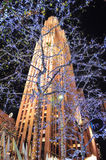 New York City Rockefeller Center Stock Photography