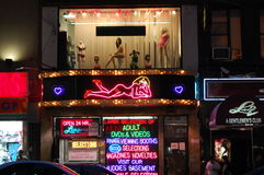 New York City Sex Shop Stock Images