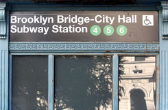 New York City Subway Station Entry sign Royalty Free Stock Photo