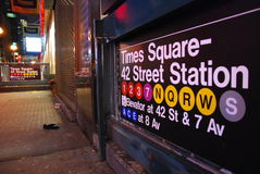 New York City Times Square Station Stock Photography