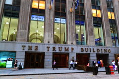 New York City Trump Building Royalty Free Stock Photos