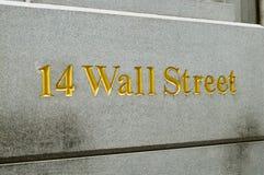 New York City Wall Street e troca conservada em estoque fotografia de stock royalty free
