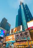 New York - 22 dicembre 2013 Fotografia Stock Libera da Diritti