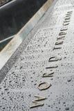 NEW YORK, E.U. - 22 DE NOVEMBRO: Detalhe de 9/11 de memorial memorável dentro Imagem de Stock Royalty Free