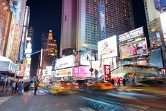 NEW YORK, ETATS-UNIS - 12 AVRIL : L'architecture des temps célèbres S Photos stock