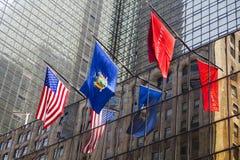 New York Grand Hyatt Stock Photos