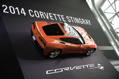 Corvette Stingray showcased at the New York Auto Show Royalty Free Stock Photography