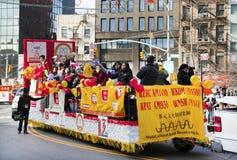 De Chinese Parade van het Nieuwjaar in NYC Royalty-vrije Stock Fotografie