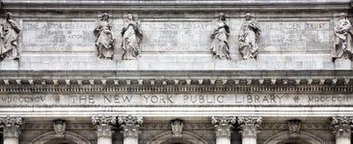 New York Public Library royalty free stock photo