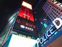 New York, quadrato di tempo Fotografia Stock Libera da Diritti