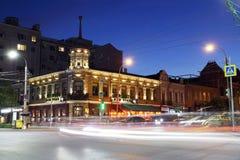 New York Restoraunt rostov-op-trekt binnen Rusland aan Royalty-vrije Stock Afbeelding