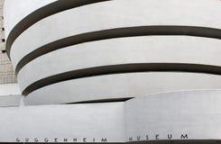 NEW YORK - 1. SEPTEMBER: Der Solomon R Guggenheim-Museum von Umb. Stockfoto