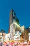 New York - SEPTEMBER 5, 2010: Times Square op 5 September in Nieuw Stock Afbeelding