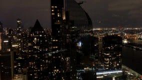 New York highrises in Midtown Manhattan at night