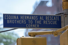 New york street sign: Brothers to the rescue corner Stock Photo