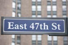 New york street sign: East 47th STreet Stock Photos