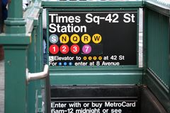 New York Subway Station Royalty Free Stock Photography