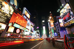 New York Times Square. NEW YORK - JUNE 7: New York Times Square night scene on June 7, 2008 royalty free stock photo