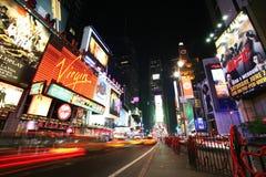 New- York Timesquadrat Lizenzfreies Stockfoto
