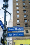 NEW YORK, US - 23. NOVEMBER: 7. Allee und Joe Louis Plaza s Lizenzfreie Stockfotos