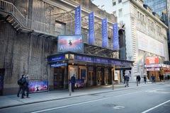 Anastasia, Broadway theatre building entrance in New York City. New York, USA, April 09, 2018: Anastasia, Broadway theatre building entrance with billboards stock photo