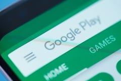 Google play moblie menu stock photography