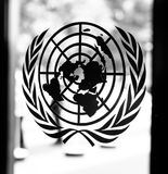 The emblem of the United Nations organizations. NEW YORK, USA - Sep 19, 2017: The emblem of the United Nations organizations in the building of UN Headquarters Royalty Free Stock Images