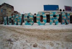 Newborn monument in Prishtina, Kosovo. Street scene with monument in Kosovo, former Yugoslavia Stock Photo