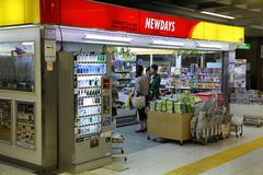 Newdays convenience store royalty free stock photos