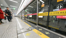 Newly built Nanchang Metro Stock Image