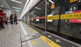 Newly built Nanchang Metro Royalty Free Stock Photography