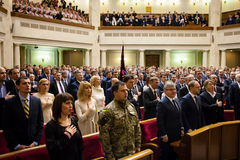 Newly elected Verkhovna Rada of Ukraine Royalty Free Stock Photo