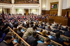 Newly elected Verkhovna Rada of Ukraine Stock Photo