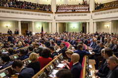 Newly elected Verkhovna Rada of Ukraine Royalty Free Stock Images