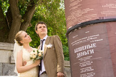 Newly-married couple. Wedding portrait of a newly-married couple near the playbill Royalty Free Stock Photos
