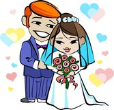 The newly married couple. The happy newly married couple. Vector image Royalty Free Stock Photography