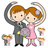 The Newlyweds Mascot love gesture. Marriage and Parenting Charac Royalty Free Stock Images