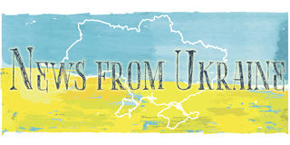 News from Ukraine. Header news from Ukraine for a newspaper or blog royalty free illustration
